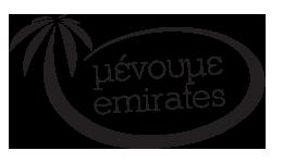 logo μενουμε emirates